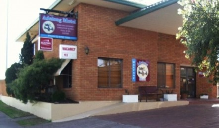 Adelong Motel - South Australia Travel