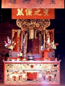 Hou Wang Chinese Temple and Museum - South Australia Travel