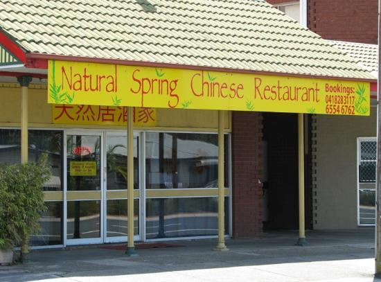Natural Spring Chinese Restaurant - South Australia Travel
