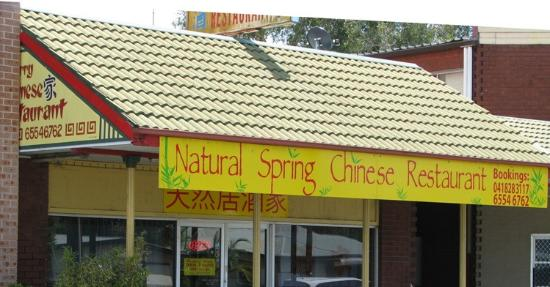 Tuncurry Chinese Restaurant - South Australia Travel